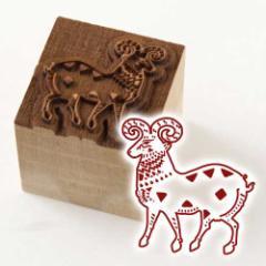 京からかみ 木版ミニスタンプ 添文 正倉院羊文 京都府の工芸品 Karakami woodblock stamp