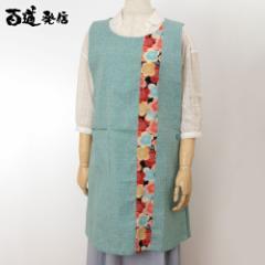 百道発信 花色エプロン 水色 (IKI-1425) 福岡県の布製品 Kitchen apron