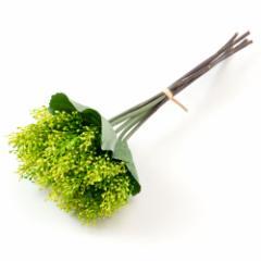 いろはに花 雅草 グリーン 気軽に飾る、季節を楽しむ日本らしい造花 Artificial flower