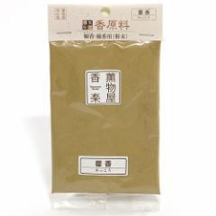 天然香原料・粉末(練香・線香用) かっ香(かっこう)