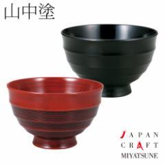 木製 3.8汁椀睦揃 桜 伝統工芸士・二代目宮常 作 (8A-515)