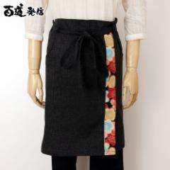 百道発信 花色ギャルソンエプロン 黒 (IKI-1426) 福岡県の布製品 Garcon apron