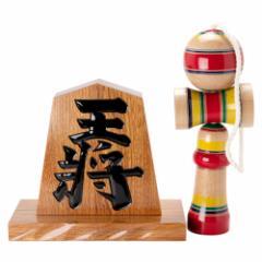 でかっ! 王将飾り駒一尺サイズと巨大けん玉尺五サイズセット 山形県の木工品 Tendou-shougikoma and Huge Kendama, Yamagata craft