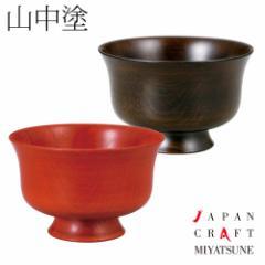木製 夫婦汁椀 羽反型 桜 伝統工芸士・二代目宮常 作 (8A-525)