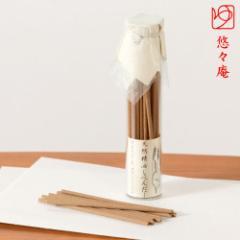 スティックお香 天然精油のお線香 らべんだーの丘 ガラスビン入 悠々庵 Incense stick of natural essential oil