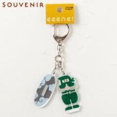 キーホルダー 忍者 煙とんの術 フィギュア型和柄アクリルキーホルダー eeene! スーベニール Japanese style key fob made of acryl