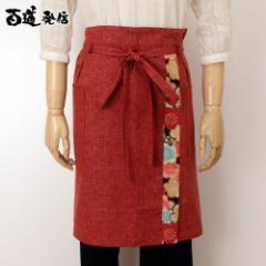 百道発信 花色ギャルソンエプロン 赤 (IKI-1426) 福岡県の布製品 Garcon apron