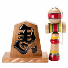 でかっ! 左馬飾り駒一尺サイズと巨大けん玉尺五サイズセット 山形県の木工品 Tendou-shougikoma and Huge Kendama, Yamagata craft