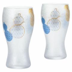 六瓢箪 ビアグラスペアセット プレミアムニッポンテイストシリーズ Beer glass pair set of Gourd