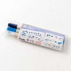 呉竹 ZIGメモリーシステム マーカーイラスト3色セット ブルー (ECC172-003)