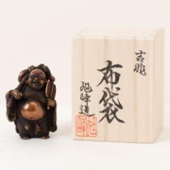ここかしこ 七福神 布袋 ブロンズ製の置物 Kokokashiko Bronze figurine of Shichifukujin