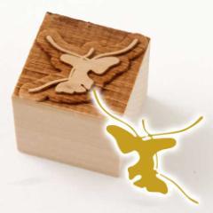 京からかみ 木版ミニスタンプ 添文 光悦蝶B 京都府の工芸品 Karakami woodblock stamp