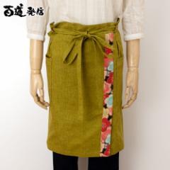 百道発信 花色ギャルソンエプロン 緑 (IKI-1426) 福岡県の布製品 Garcon apron