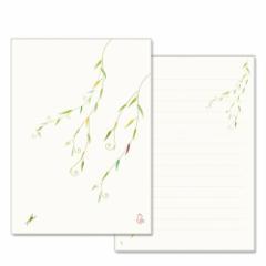和詩倶楽部 みこと箋 綾柳(便箋10枚+封筒4枚セット) (LM-002)