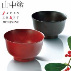 木製 夫婦汁椀 雅 桜 伝統工芸士・二代目宮常 作 (8A-523)