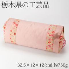 手づくり 竹炭入そばがらの枕 赤 栃木県の工芸品 Pillow of buckwheat, Tochigi craft