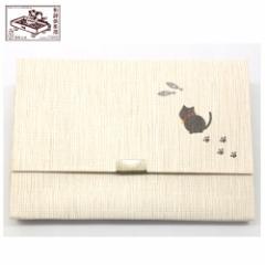 【懐紙入れ】室町紗紙 黒ねこ (KR-004) 和詩倶楽部 Kaishi case, Muromachi shoushi