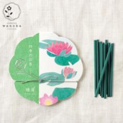 wanoka 四季のお香(インセンス)睡蓮《睡蓮をイメージした清楚な香り》 ART LAB Incense stick