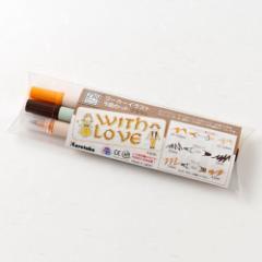 呉竹 ZIGメモリーシステム マーカーイラスト3色セット ブラウン (ECC172-005)