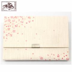 【懐紙入れ】室町紗紙 桜吹雪 (KR-005) 和詩倶楽部 Kaishi case, Muromachi shoushi
