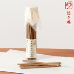 スティックお香 天然精油のお線香 あねもねの小径 ガラスビン入 悠々庵 Incense stick of natural essential oil