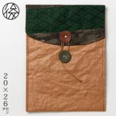 ちょこっとお出かけ封筒タテ型(A5サイズ)004 米袋封筒のちほど Handbag made of rice bag