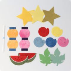 めでたや 七夕飾りパーツ 手作りキット Tanabata decoration