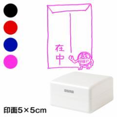 福田るまくん ○○在中 だるまスタンプ浸透印 印面5×5cmサイズ (5050) Self-inking stamp, Fukudaruma