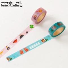 ここかしこのマステ 厄除け&良縁祈願(水色・ピンク) マスキングテープ Kokokashiko Masking tape