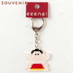 キーホルダー ドット絵 オスモウサン 和柄アクリルキーホルダー eeene! スーベニール Japanese style key fob made of acrylic