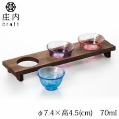 庄内craft 酒器 盃セット 花つづり(風)三味三昧 山形県の工芸品 Japanese sake set, Yamagata craft