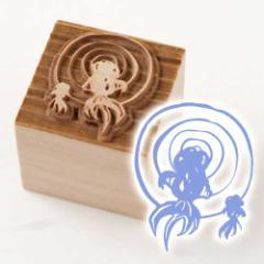 京からかみ 木版ミニスタンプ 添文 金魚文 京都府の工芸品 Karakami woodblock stamp