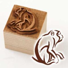 京からかみ 木版ミニスタンプ 添文 猿文 京都府の工芸品 Karakami woodblock stamp