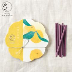 wanoka 四季のお香(インセンス)柚子《柚子をイメージした柑橘系の香り》 ART LAB Incense stick