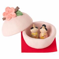 弥生窯 雛蓋物飾り (HK844) 瀬戸焼のお雛さま 桃の節句 Setoyaki Hina dolls
