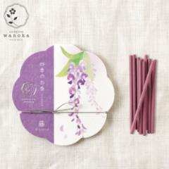 wanoka 四季のお香(インセンス)藤《藤をイメージした華やかな香り》 ART LAB Incense stick