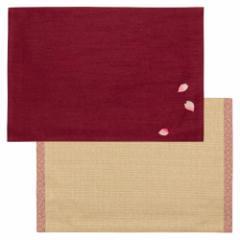 百道発信 花便り ランチョンマット レッド (IKI-1462) リバーシブル 31×45cm 福岡県の布製品 Fabric place mat, Fukuoka craft