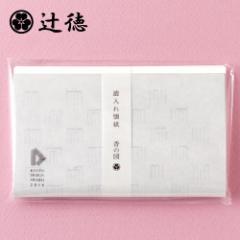 辻徳 漉入れ懐紙 香之図 20枚入り 美濃和紙 Sukiire kaishi, Japanese paper