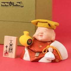 ここかしこ お着替え大黒 サンタクロースに変身する七福神・大黒様の置物 Kokokashiko, Plaster figurine of Daikoku