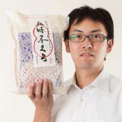 和詩倶楽部 徳用はぎれ紙 五味ふくろ ※メール便では発送できません