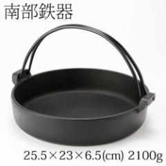 すき焼鍋 南部ツル付22 本場盛岡南部鉄器 IH対応 Nanbu tekki sukiyaki nabe