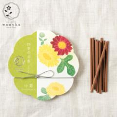 wanoka 四季のお香(インセンス)小菊《小菊をイメージした優しい香り》 ART LAB Incense stick