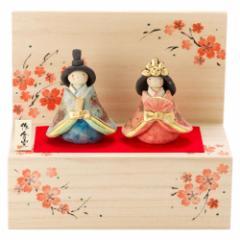 工房SAO 嬉しき雛 木箱飾り (HK829) 瀬戸焼のお雛さま 桃の節句 愛知県の工芸品 Setoyaki Hina dolls, Aichi craft