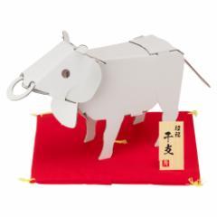 ダンボール干支工作キット 丑(牛) 赤座布団セット のりもはさみも使わずに組み立てられるペーパークラフト Cardboard craft kit, J