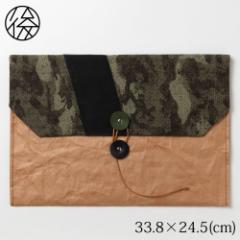 お出かけ封筒ヨコ型(A4サイズ)003 米袋封筒のちほど Handbag made of rice bag
