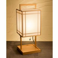 和風スタンドライト 行灯 栞 shiori (A510) 杉材と強化和紙の照明器具 LED電球対応 Japanese style floor lamp made of cedar wood