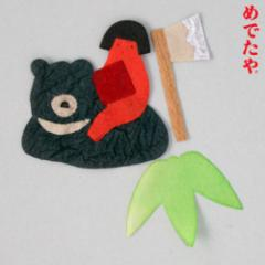 めでたや 和紙パーツ 端午の節句 金太郎と笹 3種各3枚入