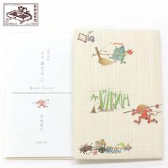 吉兆書包み 百鬼夜行 (BC-021) 室町紗紙ブックカバー 文庫本用 和詩倶楽部