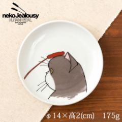 neko jealousy(ネコ・ジェラシー) プレートS グレイ (NJ-15) KUTANI SEAL 九谷焼小皿 石川県の工芸品 Kutani-yaki, Plate