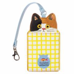 猫ニャンコパスケース みけ ECOUTE! minette 定期入れ まあるいおめめのキュートな猫たち